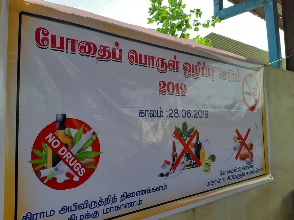 Awareness Program